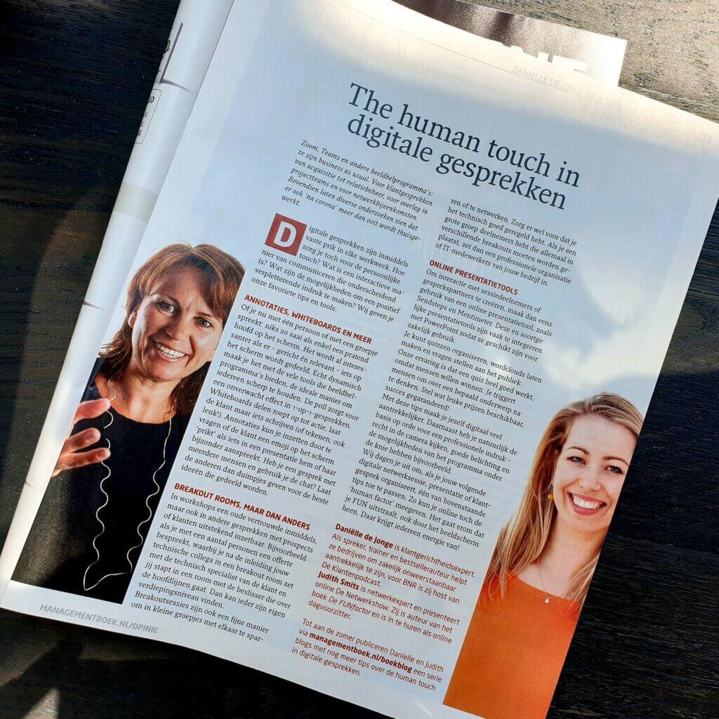 Managementboek Magazine column humun touch digitale gesprekken